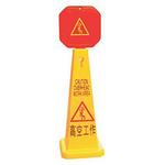 直立式告示牌-高空工作安全标识 警示牌中英文对指示牌告示牌