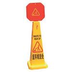 直立式告示牌 废料堆放处 安全标识标志牌警示牌 中英对照指示牌