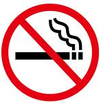禁止吸烟 -安全标志牌|提示牌|耐用乙烯防滑膜 安全警示地贴贴地