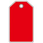 安全挂牌-彩色空白挂牌-红色挂牌 标识牌