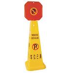 直立式告示牌-车位已满 安全标识标志牌 警示牌中英文对照指示牌