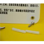 标识安装配件 自攻螺丝套件 安全标识安装使用装备
