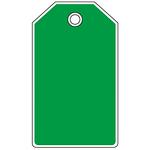 安全挂牌-彩色空白挂牌-绿色 安全标识牌 挂牌 标识牌