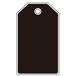 安全挂牌-彩色空白挂牌-黑色 标识挂牌 标识牌 提示牌