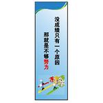 企业文化标语 努力工作 态度 标题 挂画 招贴 公司工厂提示语
