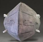 折叠式防颗粒物及有机异味口罩 头带式 3M 9042A 劳保口罩 防毒口罩 防病菌口罩 防护口罩 呼吸防护