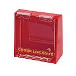 贝迪安全锁具 丙烯酸树脂壁挂锁箱 15.2*15.5*6.4cm 45577