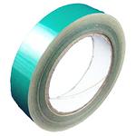 反光划线胶带 安全警示标识胶带 地板胶带 反光膜贴条 地面贴纸
