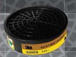 3000系列 防毒面具滤盒 防酸性气体及有机蒸气 3M 3303CN 防护滤盒 防尘滤盒 防病菌滤盒