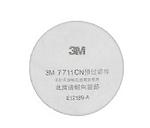 7700系列 过滤棉 3M 7711CN 防毒滤棉 防病菌滤棉 防护滤棉 呼吸防护 正品原装 劳保专用
