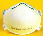 FFP2舒适型口罩 霍尼韦尔 1005584 劳保口罩 防毒口罩 防病菌口罩 防护口罩 呼吸防护 劳保用品