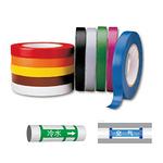 管道信息色环标识带 工业胶布 胶条 胶带 安全警示