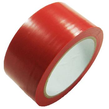 彩色划线胶带 PVC警示胶带 贴地不干胶胶布 黄蓝红绿黑白色 标识