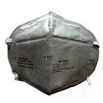 折叠式颗粒物防护口罩 头带式 3M 9022 口罩 防尘口罩 防护口罩 防病菌口罩 防毒口罩 呼吸防护 防护劳保