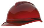 V-Gard 梅思安豪华型安全帽 10108886 PE帽壳+通风孔+易拉宝帽衬+PVC吸汗带 防护帽 安全帽 施工帽