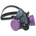 双滤盒弹性橡胶半面罩 中号 霍尼韦尔 550030M 半面罩 防尘面罩 防毒面罩 防病菌面罩 呼吸防护 防护用品