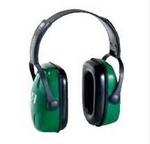 霍尼韦尔Thunder系列 舒适型 防噪音耳罩 1010928 耳罩 防护耳罩 防噪声耳罩 个人防护