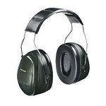 3M通用型降噪耳罩--头戴式耳罩 H7A 可降噪音27分贝 隔音 耳罩 防噪声耳罩 听力防护 个人防护