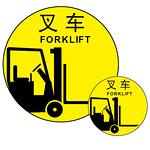 5S定位安全地贴 耐用乙烯 防滑不干胶 地面标示牌 指示标识