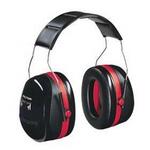 3M超高型降噪耳罩--头戴式耳罩 H10A 耳罩 防护耳罩 防噪声耳罩 降噪 隔音耳罩 个人防护 劳保