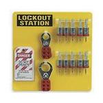 贝迪安全锁具 挂锁管理中心-挂锁板 含10把钢制挂锁 34.3*34.3cm 51188