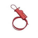 贝迪安全锁具 全能型缆锁 配2.4M涂层金属线缆 50943