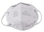 折叠式防尘口罩 头带式 3M 9002A 防尘口罩 防毒口罩 防病菌口罩 呼吸防护 劳保用品 个人防护 PPE